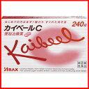 【第(2)類医薬品】薬)アラクス/カイベールC 240錠