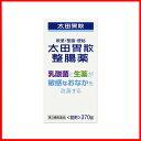 【第3類医薬品】薬)太田胃散 / 太田胃散整腸薬 370錠