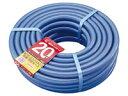 アイリスオーヤマ/耐圧糸入りカットホース 20m ブルー/20m