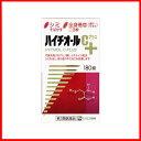 【第3類医薬品】薬)エスエス製薬/ハイチオールCプラス 180錠