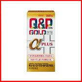 【第3類医薬品】薬)興和新薬/キューピーコーワゴールドαプラス 90錠