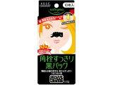 コーセー/ソフティモ薬用黒パック 10枚入