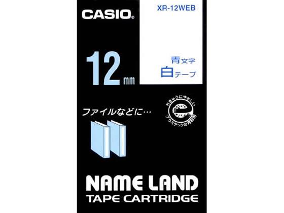 カシオ/ネームランド スタンダード 12mm 白/青文字/XR-12WEB