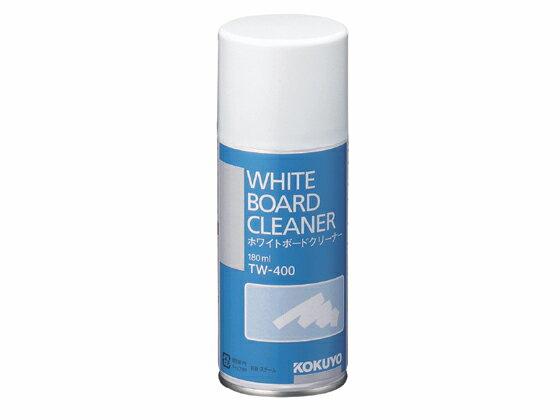 コクヨ/ホワイトボードクリーナー/TW-400...:cocodecow:10007004