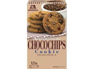 森永製菓 チョコチップクッキー