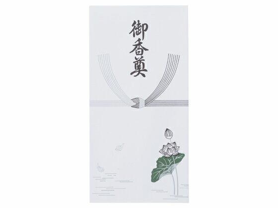 今村紙工/万円型封筒 御香奠 10P/TY-203の商品画像