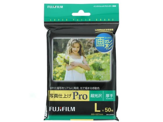 フジフィルム/画彩 写真仕上げPro L 50枚/WPL50PRO