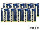 アルカリ乾電池単2 1パック(10本)/LR14