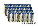 アルカリ乾電池単3 1パック(40本)/LR6