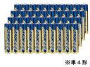 アルカリ乾電池単4 1パック(40本)/LR03