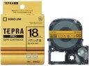 キングジム/テプラPRO用テープ18mmメタリック金/黒文字/SM18Z