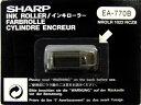 シャープ/電子レジスター用インキローラー(XE-A127-A用)/TY0222B