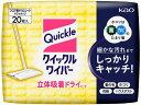 KAO/クイックルワイパー 立体吸着ドライシート 20枚【コ...