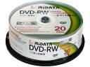 RiDATA/CPRM対応録画用DVD-RW 2X 20枚スピンドル