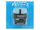 ニッポー/FXシリーズ専用インクパット/FXパット