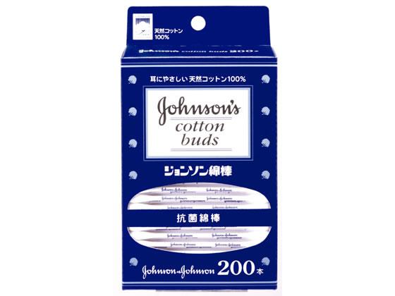 ジョンソン&ジョンソン/ジョンソン綿棒 200本入