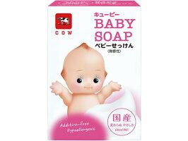牛乳石鹸/キューピーベビー石けん90g