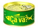 岩手県産/サヴァ缶 国産サバのレモンバジル味 170g