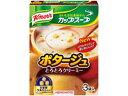 味の素/クノール カップスープ ポタージュ 3袋入り【ココデカウ】