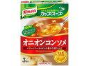 味の素/クノール カップスープ オニオンコンソメ 3袋入り