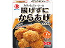 ヒガシマル醤油/揚げずにからあげ 鶏肉調味料 15g×3袋