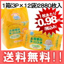 お食事用手口ふき(弱酸性) 80枚×3P×12袋