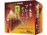 伊藤園/プレミアムティーバッグほうじ茶50袋