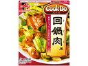 味の素/CookDo 回鍋肉用 3〜4人前