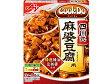 ショッピング麻 味の素/CookDo 四川式麻婆豆腐 110g