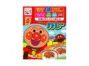 永谷園/アンパンマンミニパックカレー ポークあまくち 50g×2袋入り【ココデカウ】
