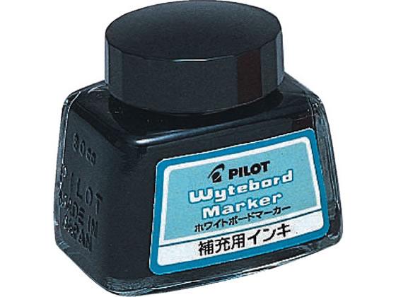 パイロット/ボードマーカー用補充インキ ブラック 30ml/WBMA-40RF-B...:cocodecow:10039711