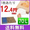 Goono/BOX型ゴミ袋薄手強化タイプ乳白半透明70L100枚*5箱