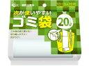 ケミカルジャパン/次が使いやすいゴミ袋 20L 20枚×1R/HD-506