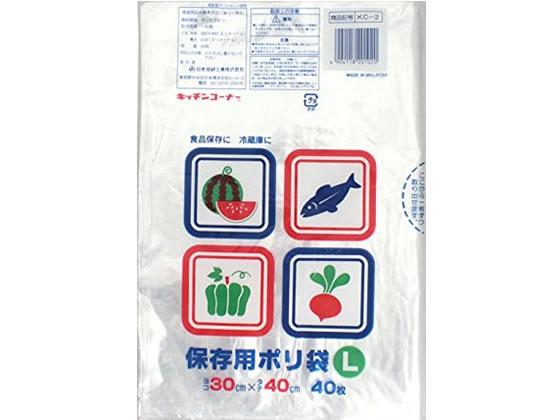 日本技研/キッチンコーナー保存用ポリ袋 L 40...の商品画像