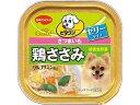 日本ペット/ビタワングー 鶏ササミ緑黄色野菜 さつまいも 100g