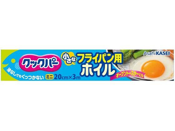 旭化成/クックパー フライパン用ホイル 20cm×3m