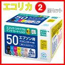 エコリカ/リサイクルインク 6色パック/ECI-E506P/BOX*2個
