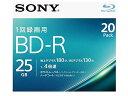 ソニー/1回録画用ブルーレイディスク25GB4倍速20枚/20BNR1VJPS4