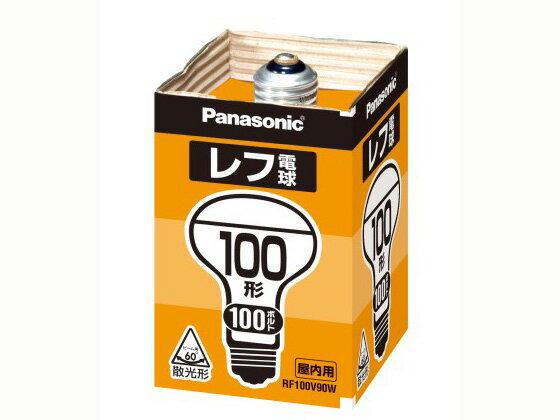 パナソニック/レフ電球 屋内用 100形/RF100V90WD