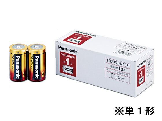 パナソニック/アルカリ乾電池 単1×10本パック/LR20XJN/10S