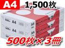 Forestway/高白色コピー用紙EX A4 1500枚(500枚*3冊)