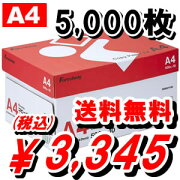 Forestway/���ԡ��ڡ��ѡ�EX A4 50...