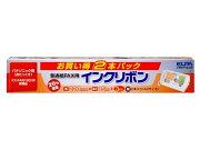 朝日電器/FAXインクリボン 2本パック/FIR-P19-2P【ココデカウ】