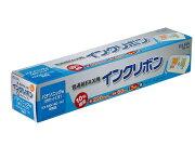 朝日電器/FAXインクリボン/FIR-P41【ココデカウ】