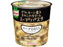 味の素/クノール スープDELIポルチーニ香るきのこのクリームスープパスタ
