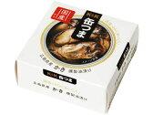 国分/KK 缶つまプレミアム 広島かき 燻製油漬け
