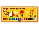 サクラ/クレパス太巻 16色セット(ソフトケース入)/LP16S