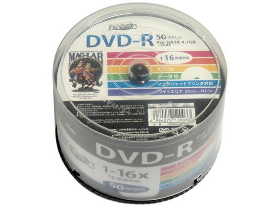 ハイディスク/データ用DVD-R 4.7GB 1~16倍速 50枚 スピンドル入【ココデカウ】