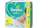 ショッピングパンパース P&G/パンパーステープ ウルトラジャンボ新生児 114枚