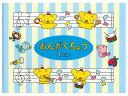 キョクトウ/科目ノート 音楽帳 五線罫4段/M404